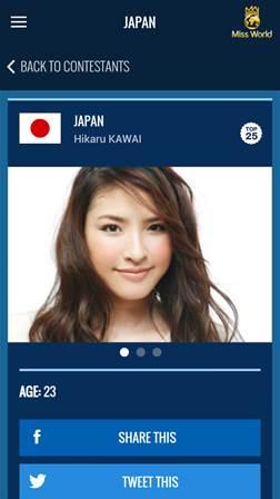 world2014_clip_image002_0002
