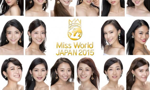 MWJ2015_finalists