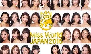 mwj2016finalist