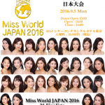 mwj2016final_gene_eye2