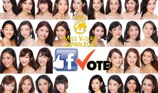 mwj2016finalist_vote
