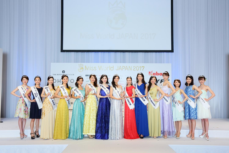 ミス・ワールド2017日本代表審査員特別賞