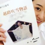 nakagawa_koshiji