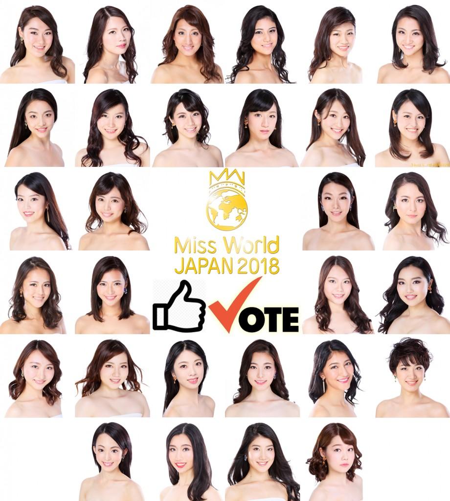 finalistvote2018