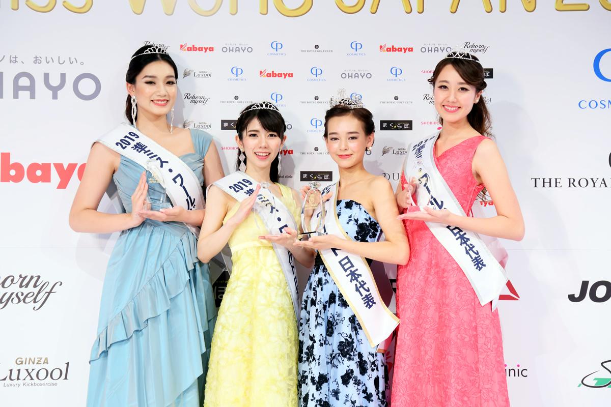 ジャパン ファイナ ワールド ミス リスト 2019